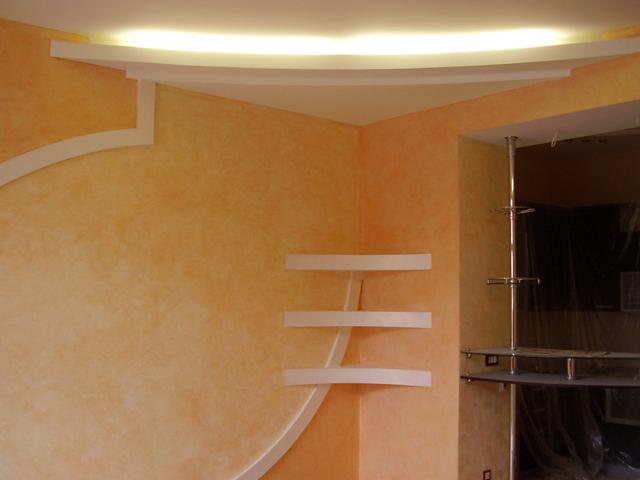 Ремонт квартир недорого в Москве